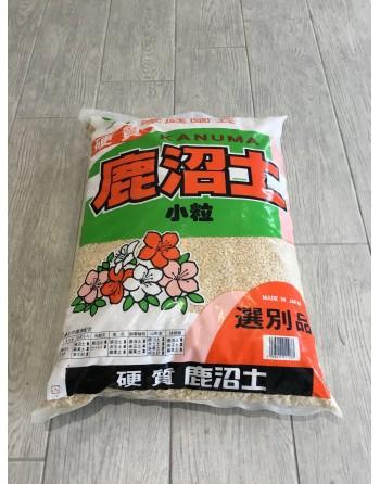 Kanuma pour satsuki
